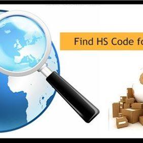 HS Code